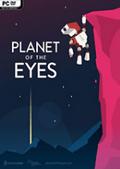 星球之眼Planet of the Eyes
