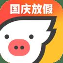 飞猪appv8.6.8.103