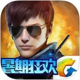 全民突击iOS版v3.4.0