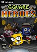 方块英雄Square Heroes