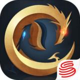 破晓唤龙者龙魂对决ARv1.2.8