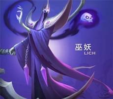 剑与家园巫妖哪个兵种好 剑与家园巫妖兵种推荐