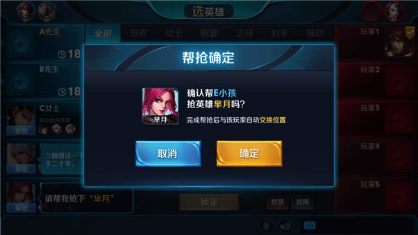 王者荣耀10.19更新公告
