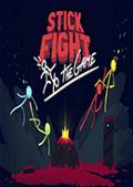 火柴人战斗Stick Fight The Game