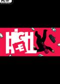 狂嗨地狱High Hell