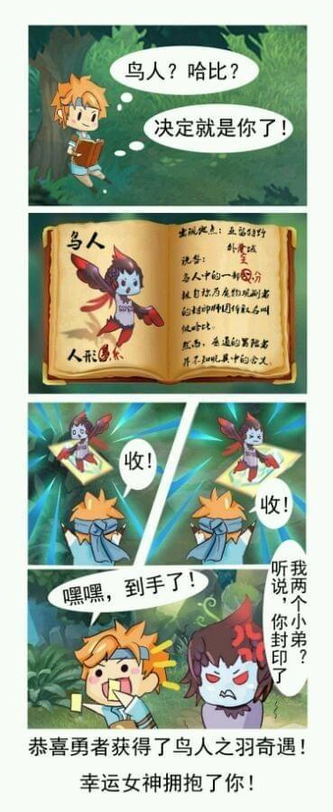 魔力宝贝手机版