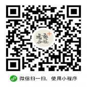 书艺公社+二维码