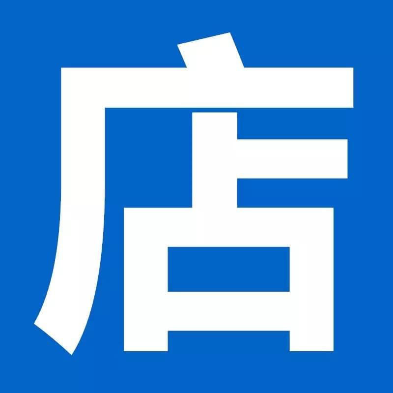 logo 标识 标志 设计 矢量 矢量图 素材 图标 800_799