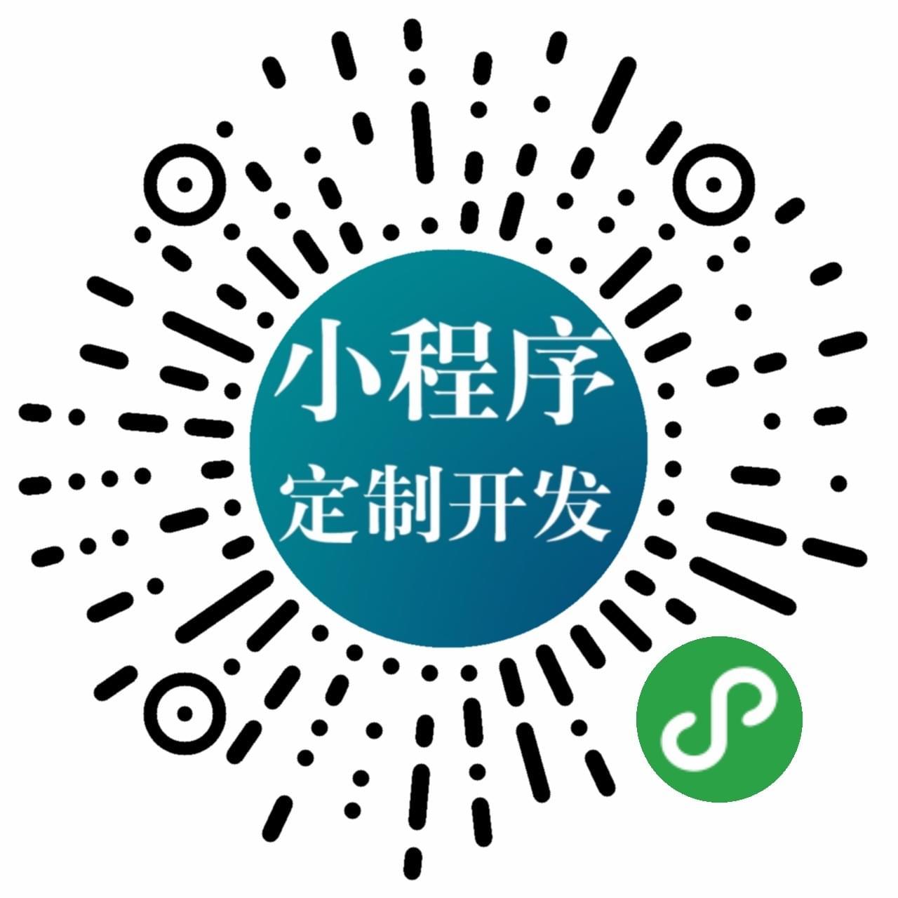赣州罗网信息科技有限公司二维码