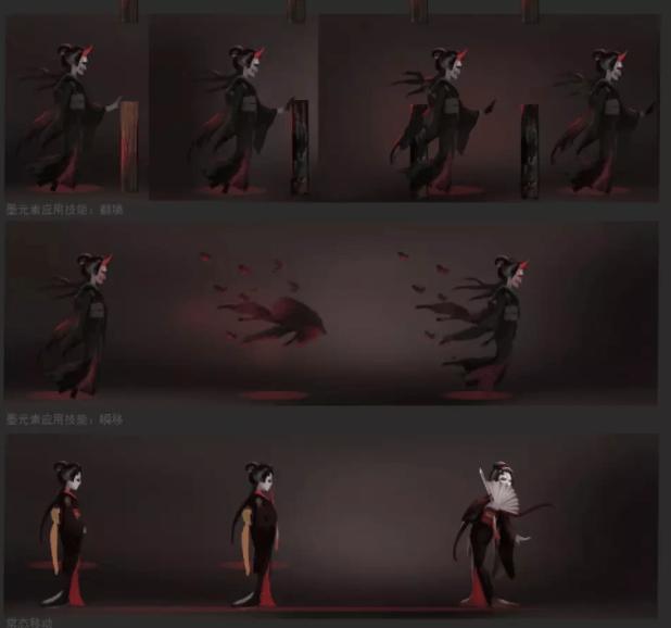 第五人格艺伎红蝶怎么玩 第五人格艺伎红蝶玩法攻略