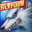 时空猎人iPhone版v23.0