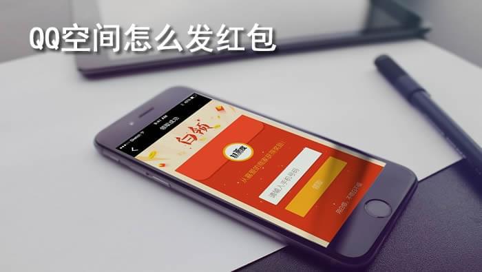 手机qq卡片_手机qq空间卡片装扮怎么设置 卡片装扮使用设置教程 _pc6资讯