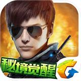 全民突击v4.2.0