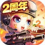 弹弹岛2v2.4.2