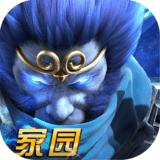 乱斗西游2v1.0.134