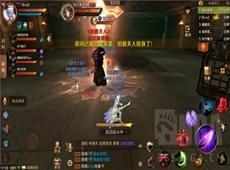 万王之王3D恶灵古堡老二怎么打 科尔斯蒂娜打法攻略