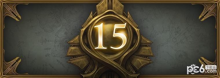 暗黑3第15赛季主题奖励是什么 暗黑3第十五赛季旅程奖励