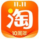 淘宝appv8.1.10