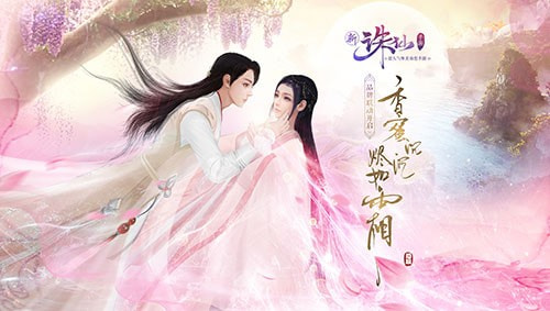 诛仙手游鬼道轮回版本10月25日上线 鬼道职业CG曝光[多图]图片7