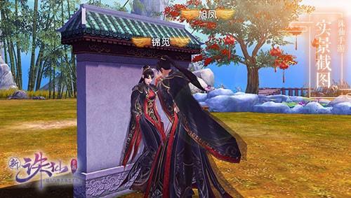诛仙手游鬼道轮回版本10月25日上线 鬼道职业CG曝光[多图]图片8