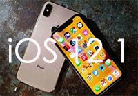 iOS 12.1下载 iOS 12.1固件下载地址