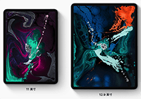 新iPad Pro怎么样 新iPad Pro详细介绍