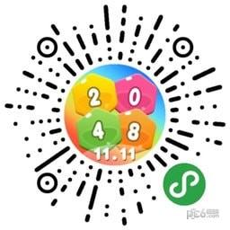 2048消除六角二�S�a