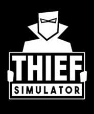 盗贼模拟器
