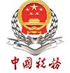 浙江省国家税务局