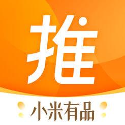 小米有品推手iOSv2.2.5