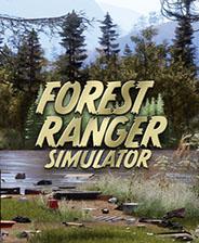 森林管理员模拟器