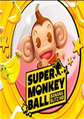�F�L好滋味超�猴子球