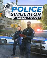 警察模�M器巡警