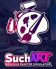 SuchArt天才艺术家模拟器
