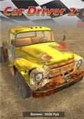 俄罗斯卡车司机2