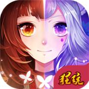 云梦四时歌星耀版v1.83.0