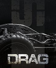 DRAG游戏