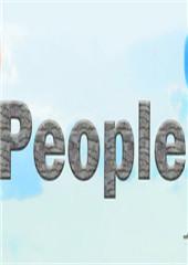人民People