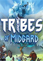 米德加尔德部落