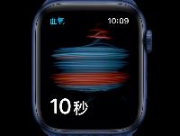 Apple Watch 6什么时候可以买 Apple Watch 6什么时候发售