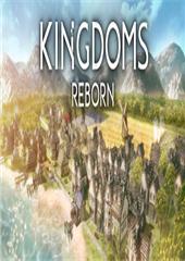王国重生游戏