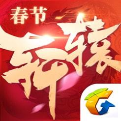 轩辕传奇v1.1.90.3