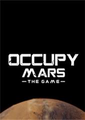 占领火星游戏