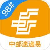 中邮速递易家邮栈v1.4.0
