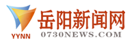 岳阳市广播电视台