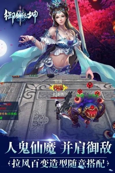 御剑乾坤(图5)