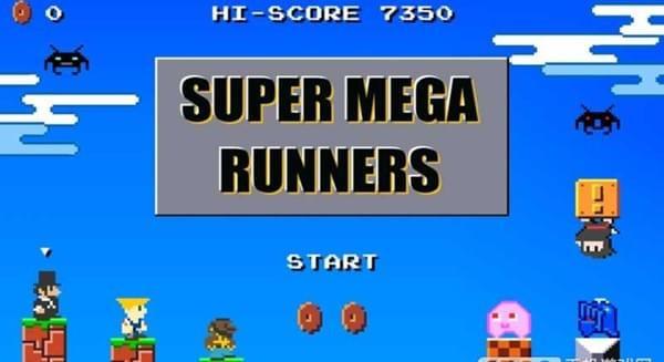 超级跑步者(图1)