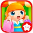 日常购物故事 安卓版v1.0.3