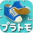旧物设计 安卓版v1.2.2