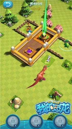 蜗牛我的恐龙游戏下载